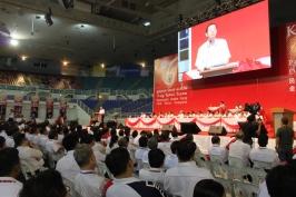 Kongres DAP